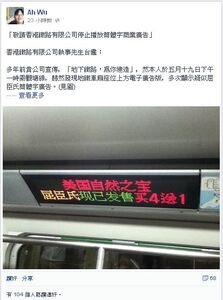 Mtrdisablechinesead
