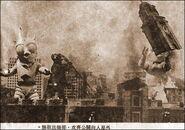 關公大戰外星人5
