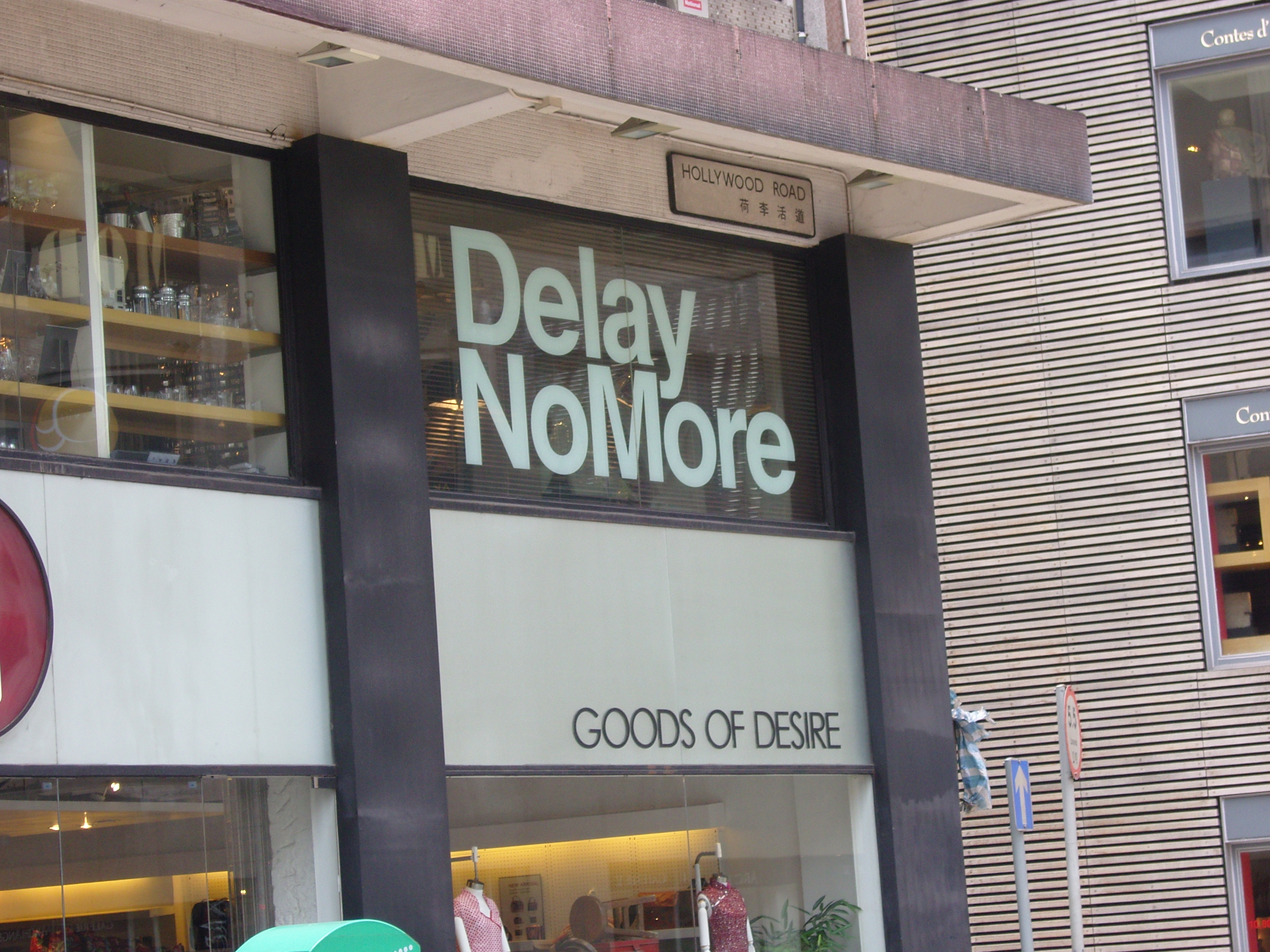 Delay No More