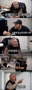 《逃犯條例》meme圖3