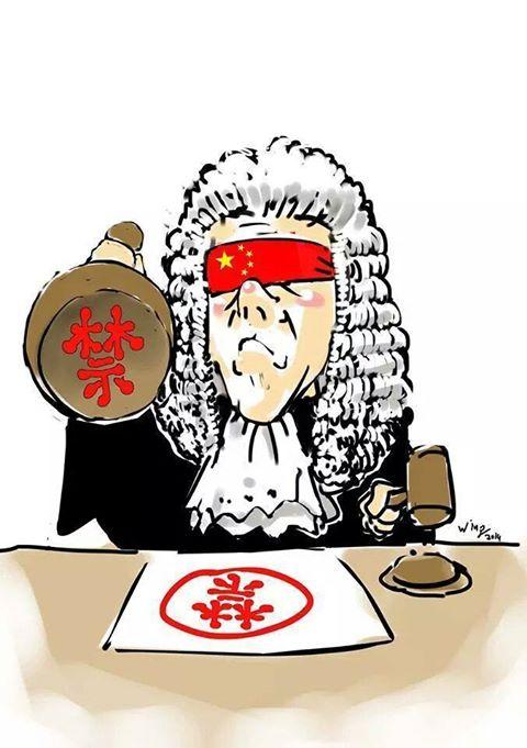 雨傘革命之禁制令爭議