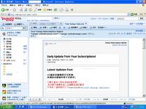 GFW block mail