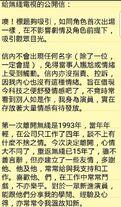 KP Chan resign1