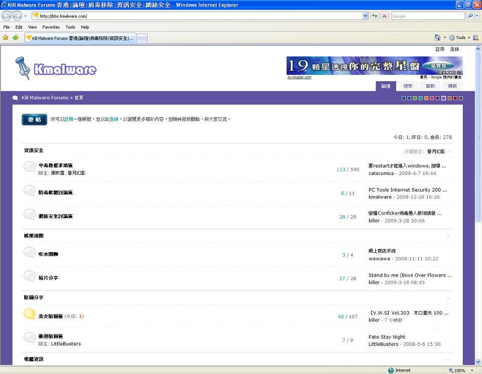 Kill Malware Forums