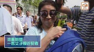 【方丈好波】824集會瘋狂藍絲狂舔記者鏡頭,東方正道直斥狂燥變態自取其辱!