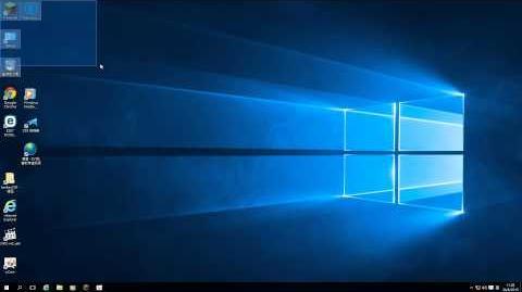 Ben Windows 10 賣點
