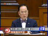 曾蔭權「代表香港人」六四言論事件