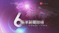 Xinwenluanbo2