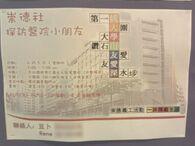 20080605 CityUPoster