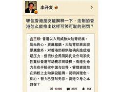 Milk powder restriction weibo