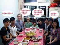 Tong dinner 17