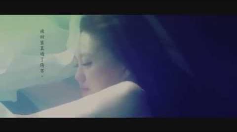 吳若希 - 越難越愛(10分鐘副歌循環Version)