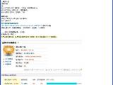 聖賢 (HA04936179)