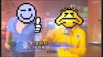 Tvbnews 潘蔚林 改圖05