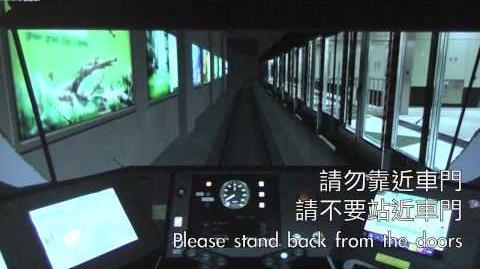 西鐵線往屯門方向之更新