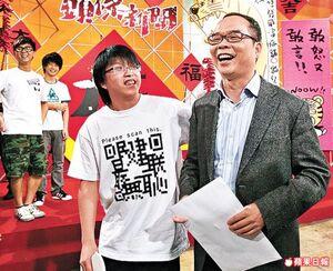 Antidab t-shirt at headlines