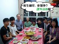 Tong dinner 16