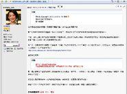 GY4192 ban suetyingsukireply