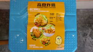 Golden Fried Chicken Catalog July 2011