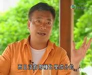 Liu shampoo 16