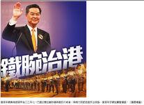 Next-1150 leung p001