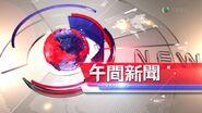 Tvb noon news 2014