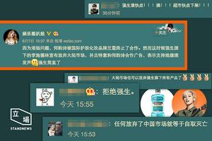 Weibocc-13 2np25 1200x0