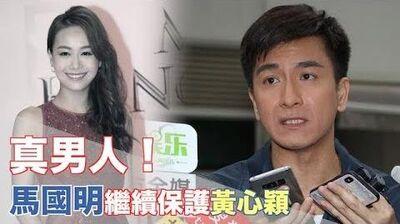 【完全版】馬國明憔悴現身 TVB現場對話直擊 (中文字幕)-0