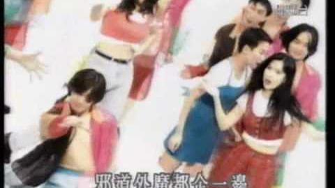 周慧敏 王馨平 湯寶如 美少女戰士 MTV