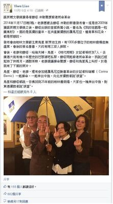 Germanywritermiddlefingerbeijing