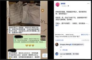 梁栢堅facebook網傳義士冇錢食飯