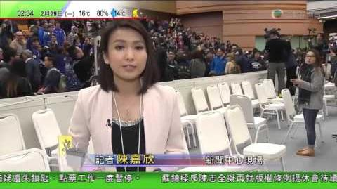 20160228 新東補選:無綫新聞 是是旦旦