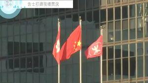 Flag-1.jpg 1758358898