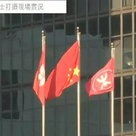 Flag-1.jpg 1758358898.jpg