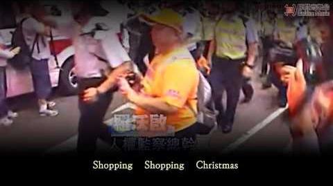 【膠登音樂台】《鳩嗚聖誕_Shopping_Christmas》(原曲:《Lonely_Christmas》,陳奕迅)