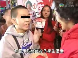 Wysing censored