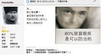 卡夫卡因賭精出走不滿蕭若元