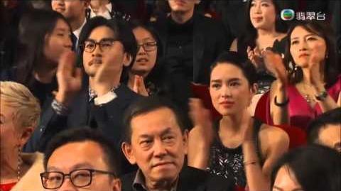 香港電影金像獎 爾冬陞發言(連《十年》得獎片段)