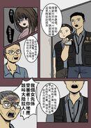 Fugitive page 7