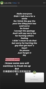 雞丁apology igstory