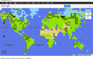 1-4-2012 Google Map 8 bits