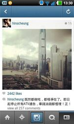Hins weibo atv