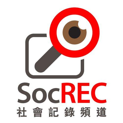 社會記錄頻道