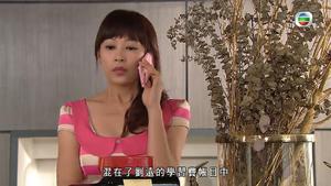 LoveAsAPredatoryAffair Phone