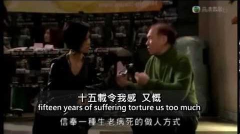 香港人的難忘時刻