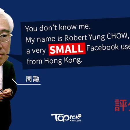 Cheungyung thumb V2 1024.jpg