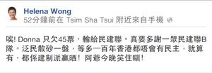 Helena Wong fb election