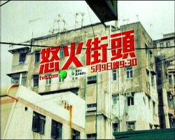 TVB-20110509-2032.mpg snapshot 00.57.48 2011.05.09 21.33.33
