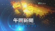 TVB Noon News 2009 a