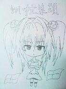 Ushinanmusume6